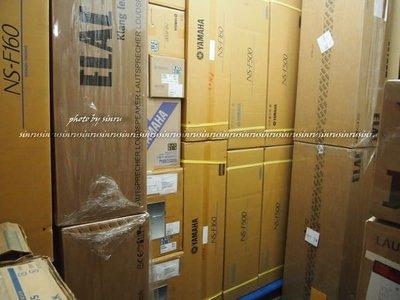【興如】YAMAHA RX-V685+NS-F160+NS-P160+NS-SW050 貝多芬 劇院組合 來店超優惠