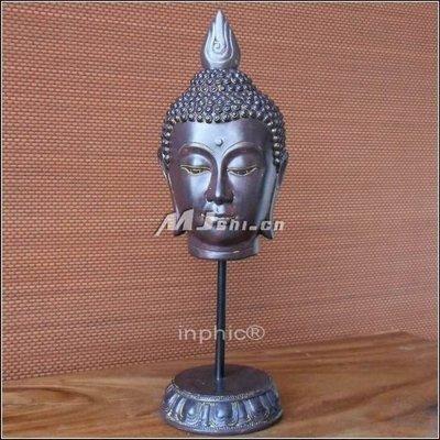 INPHIC-宗教 東南亞風格 佛像 泰國風情 家居飾品 樹脂擺飾 玄關傢俱 佛頭