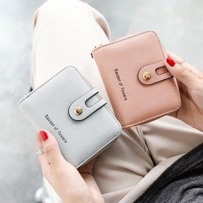 錢包女短款學生韓版可愛折疊2018新款小清新卡包錢包一體包女