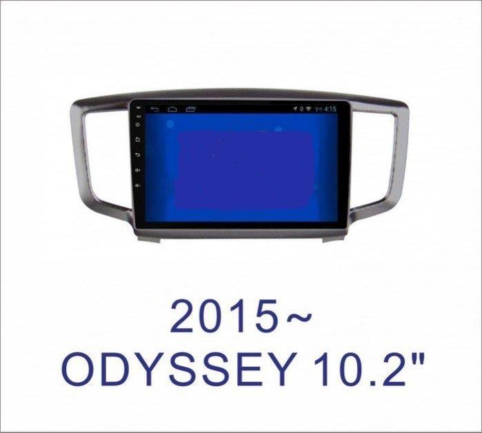 大新竹汽車影音 HONDA ODYSSEY 安卓機 10.2吋螢幕 台灣設計組裝 系統穩定順暢 多媒體影音