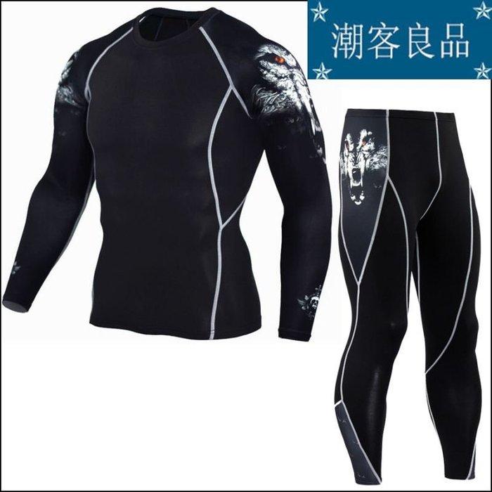 [潮客良品]~~~男士運動緊身套裝 跑步訓練籃球健身服 壓縮速干衣褲cklp4999