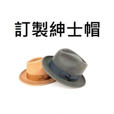 ☆Yango Wu☆  紳士帽 定制、合作、歡迎詢問
