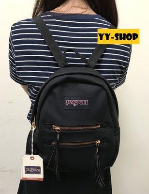 (YY-SHOP)JANSPORT HALF PINT 2 FX  輕巧/流行/ 小後背包🎒  現貨 黑&米白