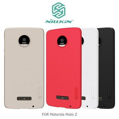 *phone寶*NILLKIN Motorola Moto Z 超級護盾保護殼 抗指紋磨砂硬殼 保護殼