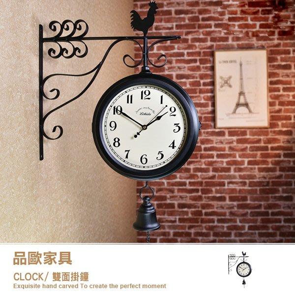 雙面鐘 客廳 簡約 靜音 鐵藝 藝術掛鐘 美式鄉村【C29】品歐家具