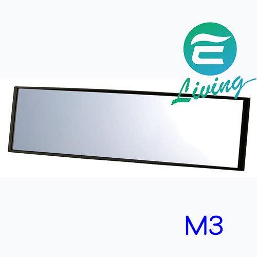 【易油網】CARMATE  3000R緩曲面室內鏡290mm  M3