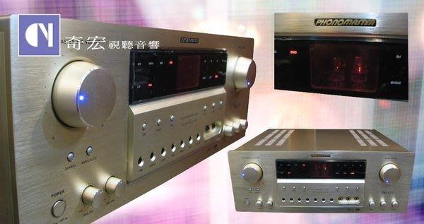 真空管5.1聲道卡拉OK擴大機台灣發明第一台不管是看電影聽音樂或用來唱歌效果都超棒汐止音響店推薦板橋音響店找台北音響店家