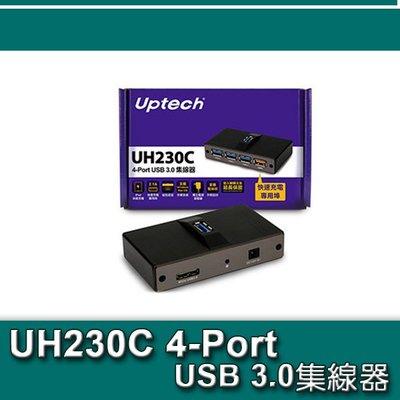 【開心驛站】Uptech 登昌恆 UH230C 4-Port USB 3.0 集線器 (快速充電)
