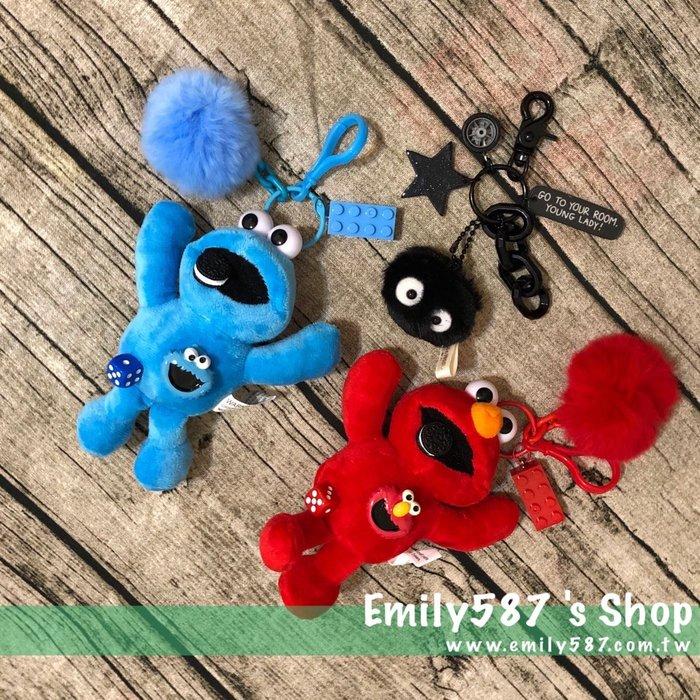可愛芝麻街 餅乾怪獸毛球積木玩偶鑰匙圈掛飾 藍 紅 黑