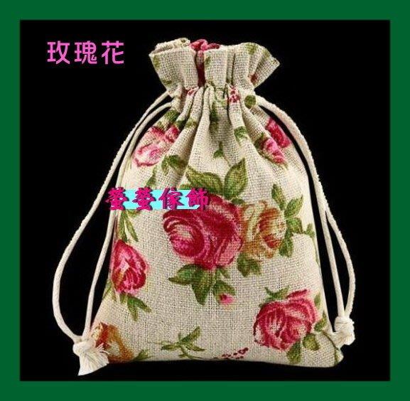 【螢螢傢飾】棉麻布袋 抽繩袋 束口袋 萬用收納袋 手工皂包裝袋 拉繩袋 收納袋10x13~玫瑰花