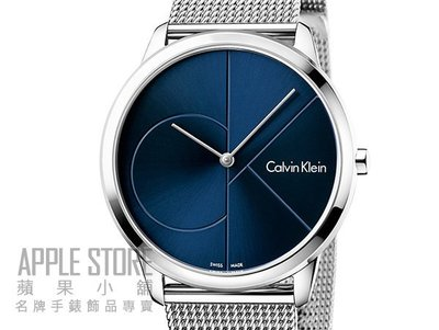 【蘋果小舖】 Calvin Klein CK minimal 新世代時尚米蘭腕錶-湛藍色-40mm K3M2112N