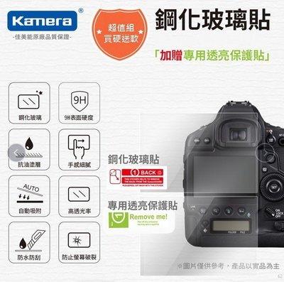 現貨 相機保護貼 適用 索尼 SONY RX100 M1 M2 M3 M4 M5 M6 M7 佳美能 鋼化玻璃貼