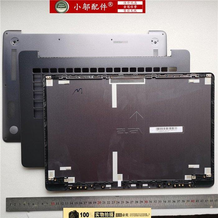適用 華碩 UX530 UX530U UX530UX 筆記本外殼 A殼 金屬殼 C殼 D殼