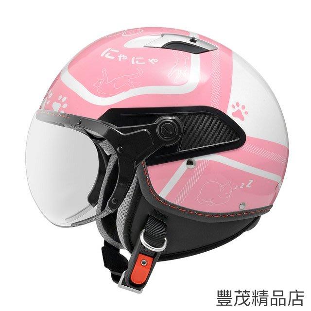 ZEUS 瑞獅 ZS-212C 212C 貓咪 白粉 AR5 半罩 小帽體  W鏡 內墨鏡 3/4罩 安全帽