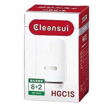 濾水器濾心1個三菱cleansui可菱水濾心HGC1批發價