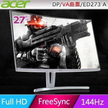 含稅附發票Acer宏碁27吋ED273 A 濾藍光不閃屏144Hz曲面電競螢幕1800R可壁掛D/H/DP