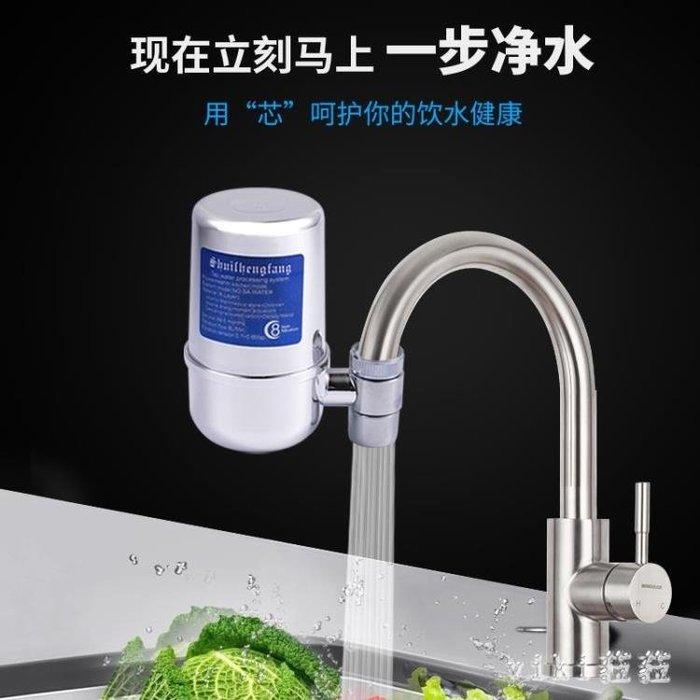 淨水器家用水龍頭凈水器自來水物理過濾廚房凈水非直飲前置凈水裝置 KB6096
