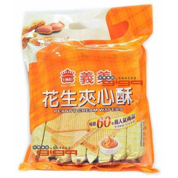【吉嘉食品】義美夾心酥(多種口味) 每包400公克[#1]