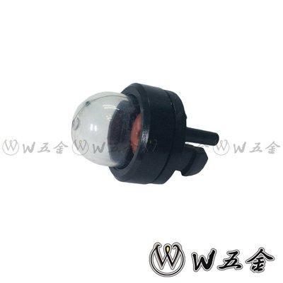 【W五金】附發票*化油器 按油球 壓油球 油杯 油泡 附座 *適用各式鏈鋸機、鍊鋸機