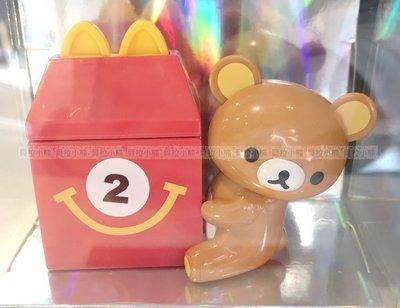 【貝拉小熊】拉拉熊 麥當勞 安全玩具 懶懶熊 療癒小物 黃色小雞 微笑餐盒