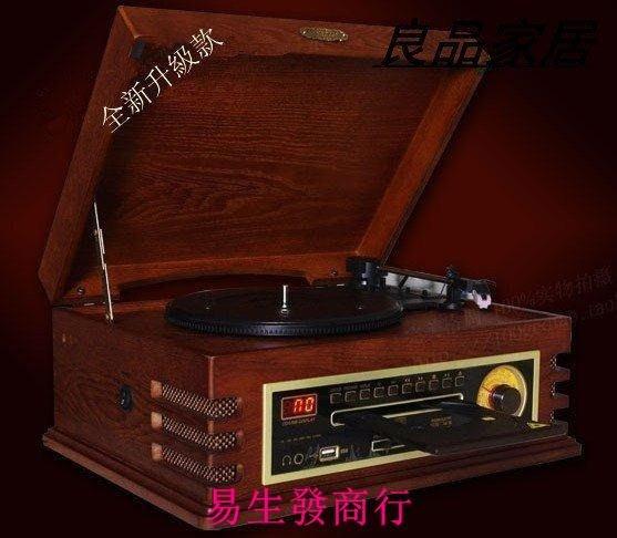 【易生發商行】特價 老式唱片機/復古電唱機/仿古留聲機 LP黑膠唱機五合一黑膠F6203