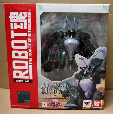 【TF玩具】ROBOT魂#220 聖戰士 丹拜因 萊內克 WRYNECK (代理版)