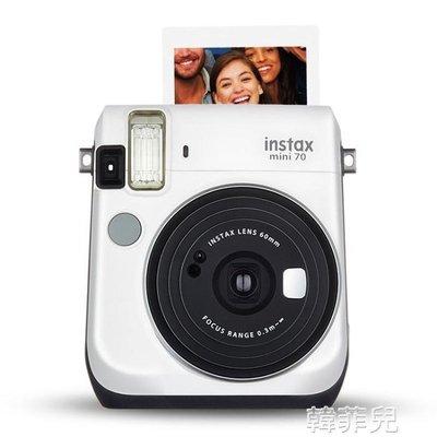 免運 可開發票 拍立得 富士 mini70自拍相機 一次成像相機 套餐含拍立得相紙 〖青木居家〗