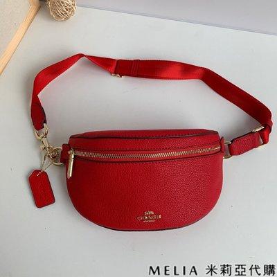 Melia 米莉亞代購 商城特價 數量有限 每日更新 COACH 39939 牛皮荔枝紋 胸包 斜背包 腰包 紅色