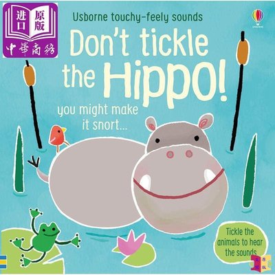 [文閲原版]觸摸發聲書:別摸河馬 英文原版 Dont Tickle the Hippo! 精裝繪本