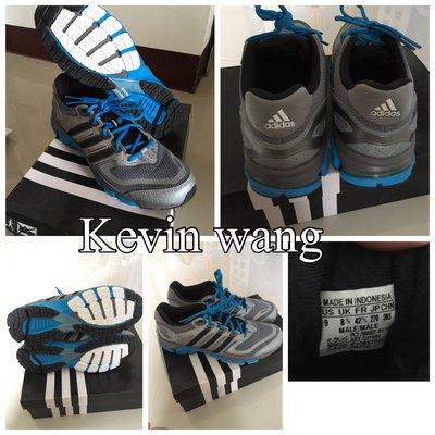 Adidas Response Cushion 22 M 慢跑鞋