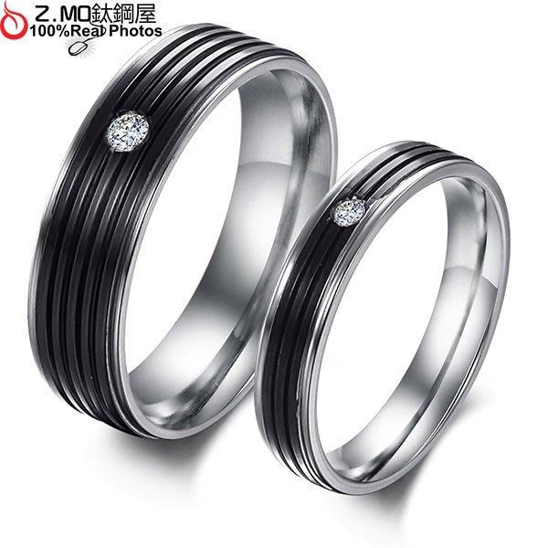 情侶對戒指 Z.MO鈦鋼屋 情侶戒指 線條戒指 白鋼戒指 線條戒指 閃亮水鑽 經典黑 情人節 刻字【BKY358】單個價