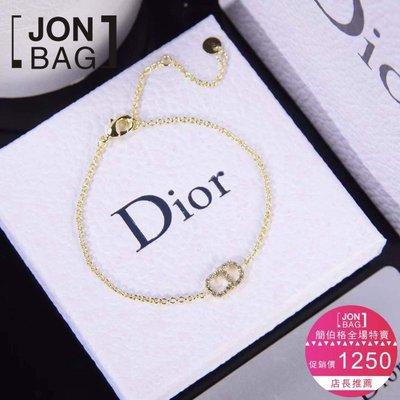 迪奧 DIOR CD字母手鏈 細手鏈 手環 精品 女生配件 飾品 閨蜜 時尚 百搭款 禮物 禮品 情人節禮物