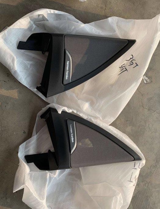 BMW 原廠正品 f36 f32 f34 3系 4系 X3 X4 4GT 3GT HK 哈曼卡頓 高音喇叭