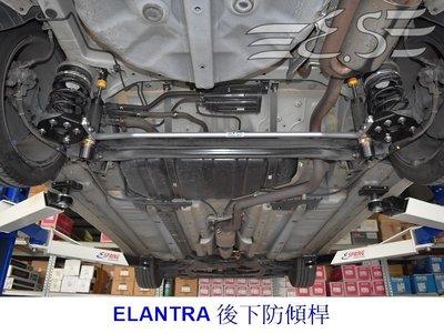 阿宏改裝部品 2012 NEW ELANTRA  後下防傾桿 3期0利率