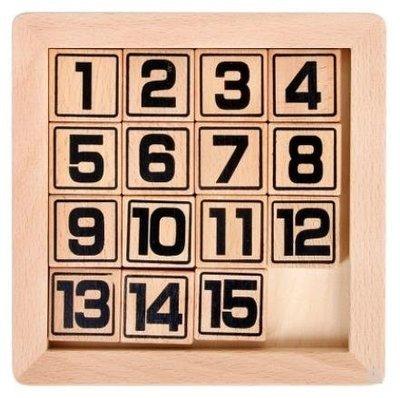 數字迷盤謎盤華容道兒童益智玩具小學生大號方陣滑動智力拼圖男孩