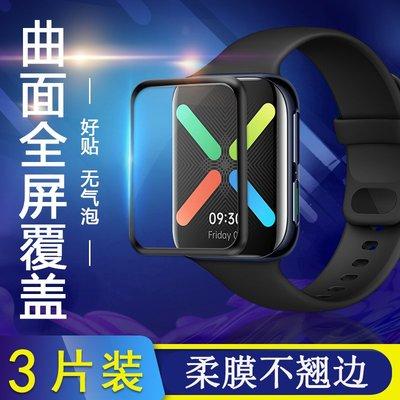 oppowatch手表貼膜oppo watch鋼化軟膜全覆蓋opop智能手表水凝膜41mm高清屏幕46mm全屏0pp0保