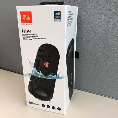 全新現貨 黑色 JBL Flip 4 Bluetooth Speaker 藍芽喇叭 無線喇叭