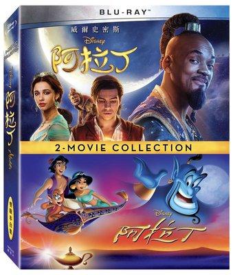 (全新未拆封)阿拉丁 Aladdin 動畫&真人 雙版本合集套裝2藍光BD(得利公司貨)