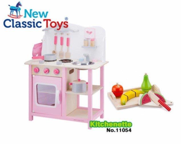 NEW CLASSIC TOYS 木製廚房玩具+ 水果托盤切切樂 咪寶網