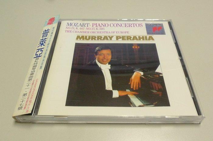 Perahia 普萊亞 Mozart 莫札特 第 21 27 號鋼琴協奏曲