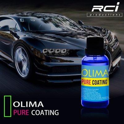 RCI HID LED 石英鍍膜 DIY OLIMA PURE Coating純鍍晶 高亮度 強撥水 耐藥水 抗UV B