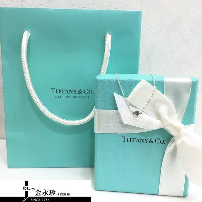 【金永珍珠寶鐘錶】實體店面* Tiffany&Co Tiffany 原廠真品 量極少 藍鑽丹泉石手鍊 超經典*
