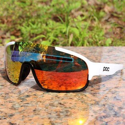 POC 偏光騎行眼鏡Crave戶外運動男女自行山地車防沙風護目鏡釣魚 雲上仙