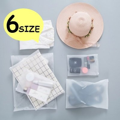 霧面 防水 夾鏈袋 收納袋 束口袋 拉鏈袋 防塵袋 旅行 包裝袋 鞋袋 旅行衣物收納袋 .【RB493】