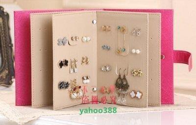 美學261耳釘耳環收納書本 韓國首飾品收納盒 展示盒冊架板首飾盒3886❖02196
