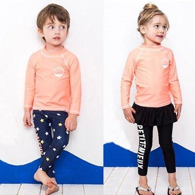 【小阿霏】兒童寶寶長袖長褲防曬泳衣 男童女童橘色兩件式泳裝 兄弟姊妹裝男女孩速乾分體式浮淺水母衣SW144