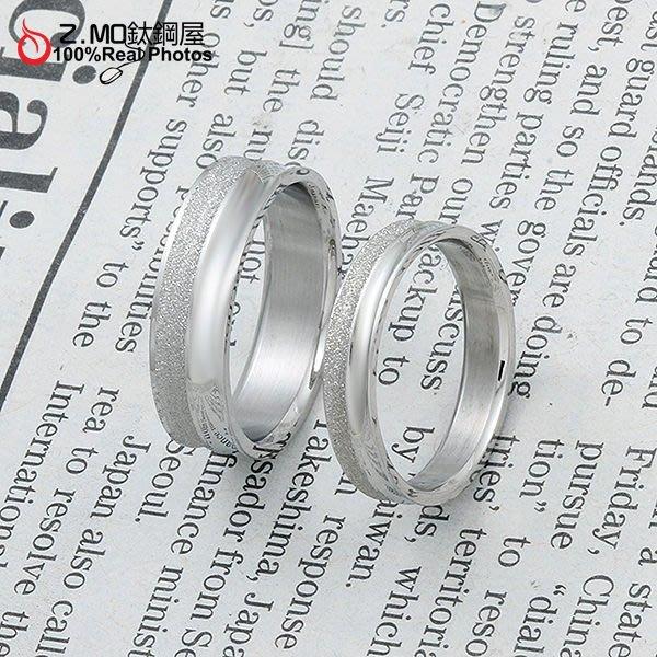情侶對戒指 Z.MO鈦鋼屋 情侶戒指 砂面戒指 白鋼戒指 砂面戒指 珍珠砂面 設計線條 刻字【BCY143】單個價