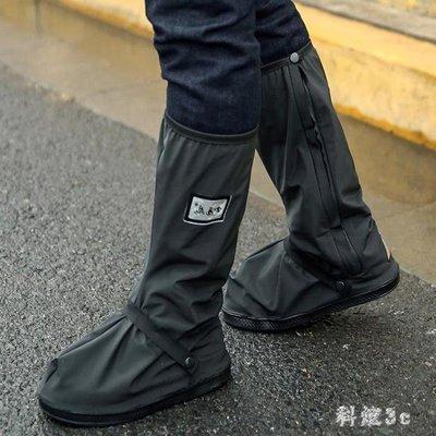 高筒防水鞋套 加厚防滑防沙戶外男女雨天騎行防雨鞋套 js8975