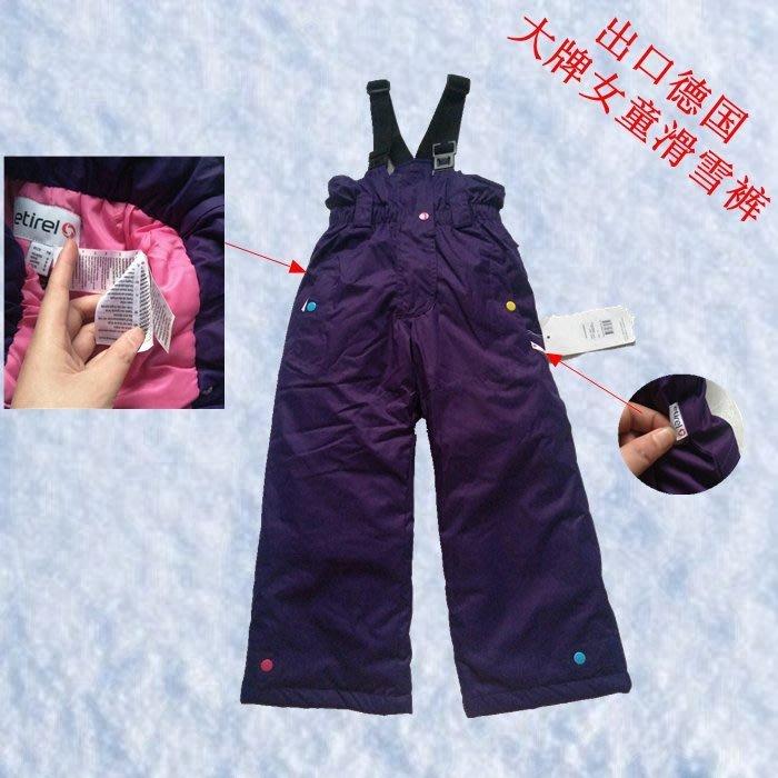 東大門平價鋪   外貿原單出口德國兒童女童滑雪褲,冬季女童2-6歲  防風防水耐寒保暖童棉雪褲