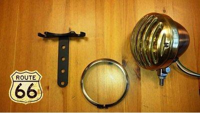 《美式工廠》4.5吋 柵欄大燈組 黃銅款 哈雷 直上免剪線 Dyna Sportster 1200 883 iron